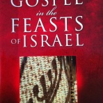 The Gospel in the Feasts of Israel ~ by Victor Buksbazen. Clearly illustrates the interaction of the Old Testament with the teachings of Jesus, the writings of the New Testament, and the message of the Gospel. A very interesting read. I use it regularly. ISBN 978-0-915540-00-6